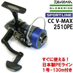 グローブライド(ダイワ) スポーツライン SPORTLINE CC V-MAX 2510PE(1号-130m糸付) 【まとめ送料割】|bass-infinity