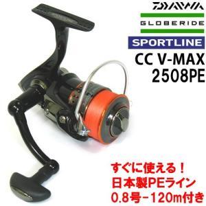 グローブライド(ダイワ) スポーツライン SPORTLINE CC V-MAX 2508PE(0.8号-120m糸付) 【まとめ送料割】|bass-infinity