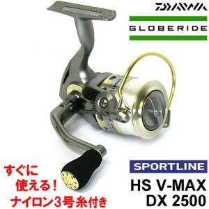 グローブライド(ダイワ) スポーツライン SPORTLINE HS V-MAX DX 2500 ナイロン3号糸(ライン)付き 【まとめ送料割】|bass-infinity