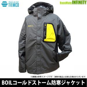 【在庫限定40%OFF】ティムコ ボイルBOIL APFWコールドストームジャケット(チャコール) 【まとめ送料割】【sale11】|bass-infinity