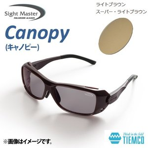 ●ティムコ サイトマスター キャノピー マホガニー(スーパーライトブラウン) 【まとめ送料割】|bass-infinity