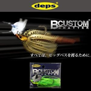 ●デプス Deps Bカスタムチャター 1/2oz 【メール便配送可】 【まとめ送料割】|bass-infinity