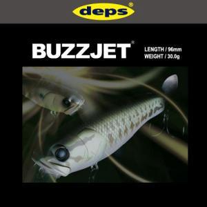 ●デプス Deps BUZZJET バズジェット (2) 【まとめ送料割】|bass-infinity