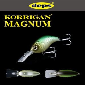 ●デプス Deps コリガンマグナム250 【メール便配送可】 【まとめ送料割】|bass-infinity