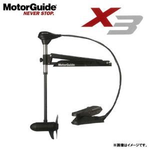●モーターガイド X3-70(5段) 45インチ ボイジャーバッテリー(105A×2個)&充電器 (延長コード付き) (キサカ充電器)|bass-infinity