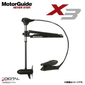 ●モーターガイド X3-55V(無段) 36インチ|bass-infinity