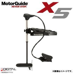 ●モーターガイド X5-105V(無段) 50インチ ボイジャーバッテリー(105A×3個)&充電器 (延長コード付き) (キサカ充電器)|bass-infinity