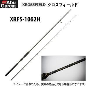 ●アブガルシア クロスフィールド XRFS-1062H(スピニング) 【決算sr】 bass-infinity