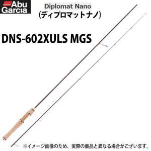 ●アブガルシア ディプロマット ナノ DPM Nano DNS-602XULS MGS(スピニングモデル)|bass-infinity