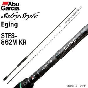 ●アブガルシア ソルティースタイル エギング STES-862M-KR 【送料無料】|bass-infinity