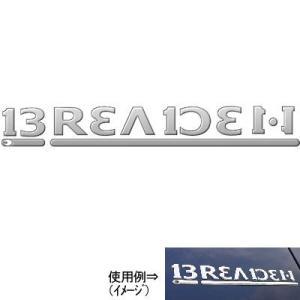 ●ブリーデン BREADEN 3Dデカール (BREADEN230) 【メール便配送可】 【まとめ送料割】 bass-infinity