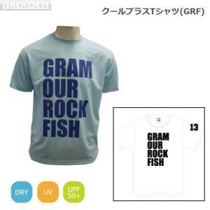 ●ブリーデン クールプラスTシャツ GRF ホワイト 【メール便配送可】 【まとめ送料割】|bass-infinity