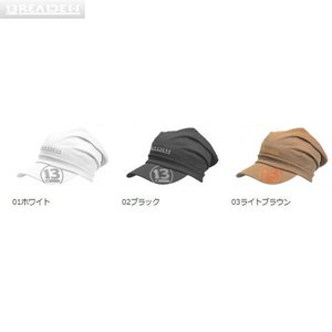●ブリーデン BREADEN ドライメッシュキャスケット 152 【メール便配送可】 【まとめ送料割】|bass-infinity