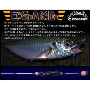 ●ノリーズ エコギアスペック KATSU-AJI 67|bass-infinity