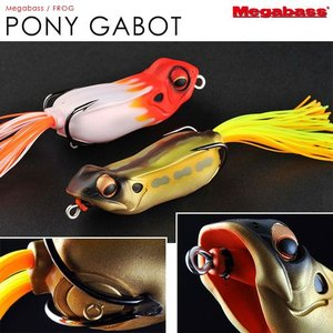 ●メガバス ポニーガボット 【メール便配送可】 【まとめ送料割】|bass-infinity