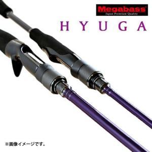 【在庫限定18%OFF】メガバス HYUGA ヒューガ 63UL-S【r05sa】|bass-infinity