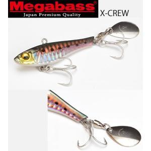 ●メガバス X-CREW エクスクルー 40g 【メール便配送可】 【まとめ送料割】|bass-infinity