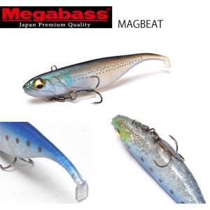 ●メガバス MAGBEAT マグビート 【メール便配送可】 【まとめ送料割】|bass-infinity