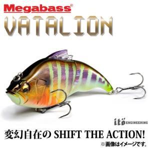 ●メガバス VATALION ヴァタリオン (フローティング) 【まとめ送料割】|bass-infinity