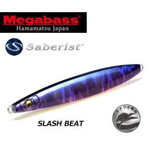 ●メガバス SLASH BEAT スラッシュビート 150g 【メール便配送可】 【まとめ送料割】|bass-infinity