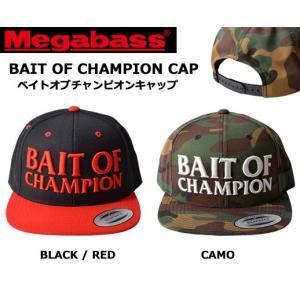 ●メガバス BAITOFCHAMPIONCAP ベイトオブチャンピオンキャップ 【まとめ送料割】|bass-infinity