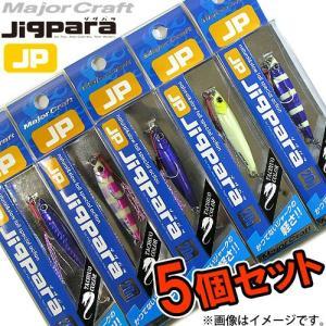 ●メジャークラフト ジグパラ ショート 20g (タチウオカラー) 5個セット(28) 【メール便配送可】 【まとめ送料割】|bass-infinity