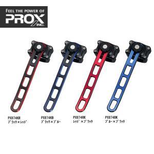 ●プロックス PROX タモホルダーV3 アジャスタブル PX874 【まとめ送料割】 bass-infinity