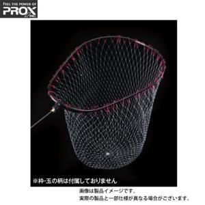 ●プロックス PROX スペアネット(オーバル型) Mサイズ PX807M6470