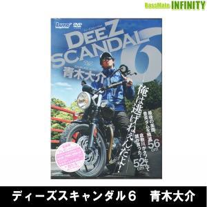 ●【DVD】ディーズスキャンダル6 青木大介 【メール便配送可】|bass-infinity