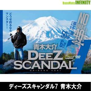 ●【DVD】ディーズスキャンダル7 青木大介 【メール便配送可】 【まとめ送料割】