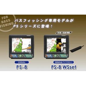 ●ホンデックス HONDEX PS-8 ワイドスキャンセット GPS内蔵プロッター魚探 【まとめ送料割】|bass-infinity
