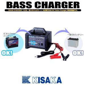 ボイジャーディープサイクルバッテリー充電器 木阪製作所 キサカ バスチャージャー10 MP0210 (10A) 【まとめ送料割】|bass-infinity
