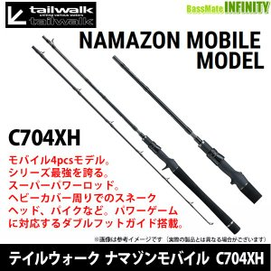 ●テイルウォーク ナマゾンモバイル C704XH 【まとめ送料割】
