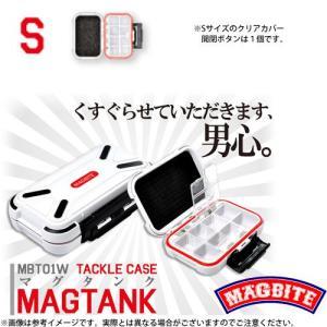 ●ハリミツ マグバイト タックルケース マグタンク MBT01W(ホワイト) Sサイズ 【まとめ送料割】|bass-infinity