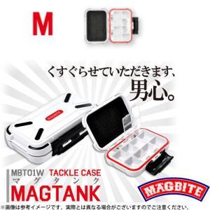●ハリミツ マグバイト タックルケース マグタンク MBT01W(ホワイト) Mサイズ 【まとめ送料割】|bass-infinity