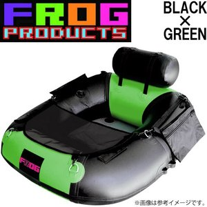 FROG PRODUCTS フロッグプロダクツ FROGフローター (ブラック×グリーン) bass-infinity