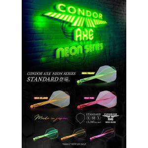 ダーツ フライト CONDOR-AXE-NEON SERIES コンドル アックス ネオン スタンダード bat-store