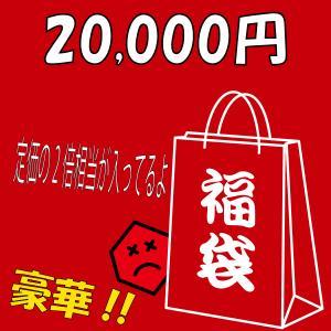 【数量限定】 豪華内容! 20,000円福袋|bat-store