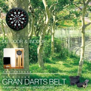 ダーツ ダーツボード GRAN DARTS BELT グランダーツベルト|bat-store