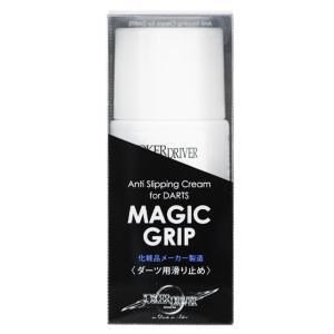 ダーツ アクセサリー JOKER DRIVER MAGIC GRIP|bat-store