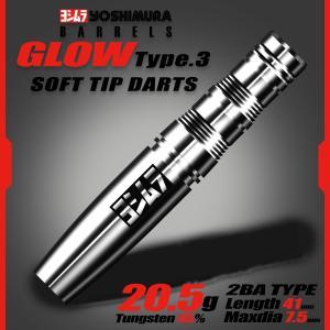 ダーツ バレル ヨシムラバレルズ GLOW Type.3 (2BA Soft tip darts) bat-store