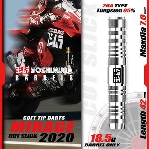 ダーツ バレル ヨシムラバレルズ MIRAGE 2020 2BA bat-store