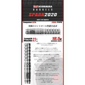 ダーツ バレル ヨシムラバレルズ SPARK 2020 (2BA Soft tip darts) bat-store