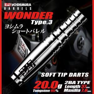 ダーツ バレル ヨシムラバレルズ WONDER Type.3 2BA bat-store
