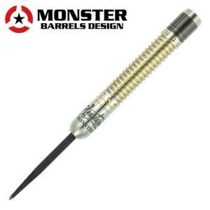 【送料無料】MONSTER ANASTASIA STEELTIP(モンスター ダーツバレル アナスタシア スチールチップ)|batdarts