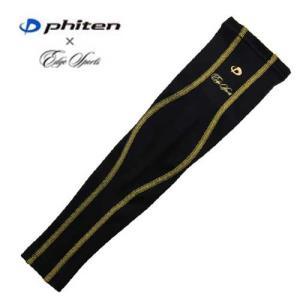 Phiten × EDGE アクアチタンアームサポーター3 ゴールド(ファイテン×エッジスポーツ)【arm-s】|batdarts