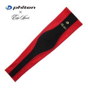 Phiten × EDGE アクアチタンアームサポーター3 EXレッド×ブラック(ファイテン×エッジスポーツ)【arm-s】|batdarts