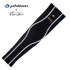 Phiten × EDGE アクアチタンアームサポーター3 ホワイト(ファイテン×エッジスポーツ)【arm-s】|batdarts