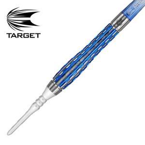 TARGET CARRERA AZZURI CORTEX CX20(ターゲットダーツセット カレラ アズーリ コーテックス シーエックス20)|batdarts