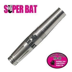 MA-00 【SUPER BAT スーパーバット】|batdarts